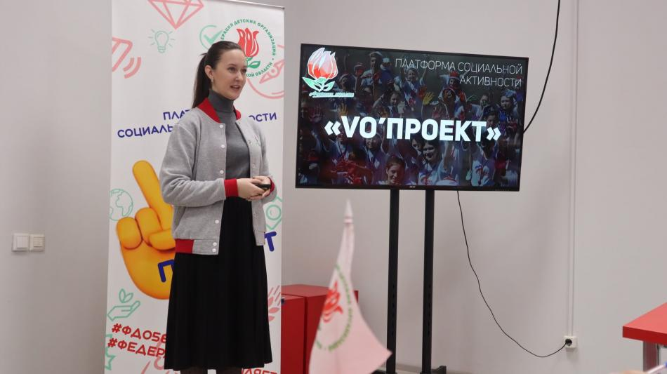 «VO'проект» и Медиакоманда детского и молодёжного движения Маленькие о большом