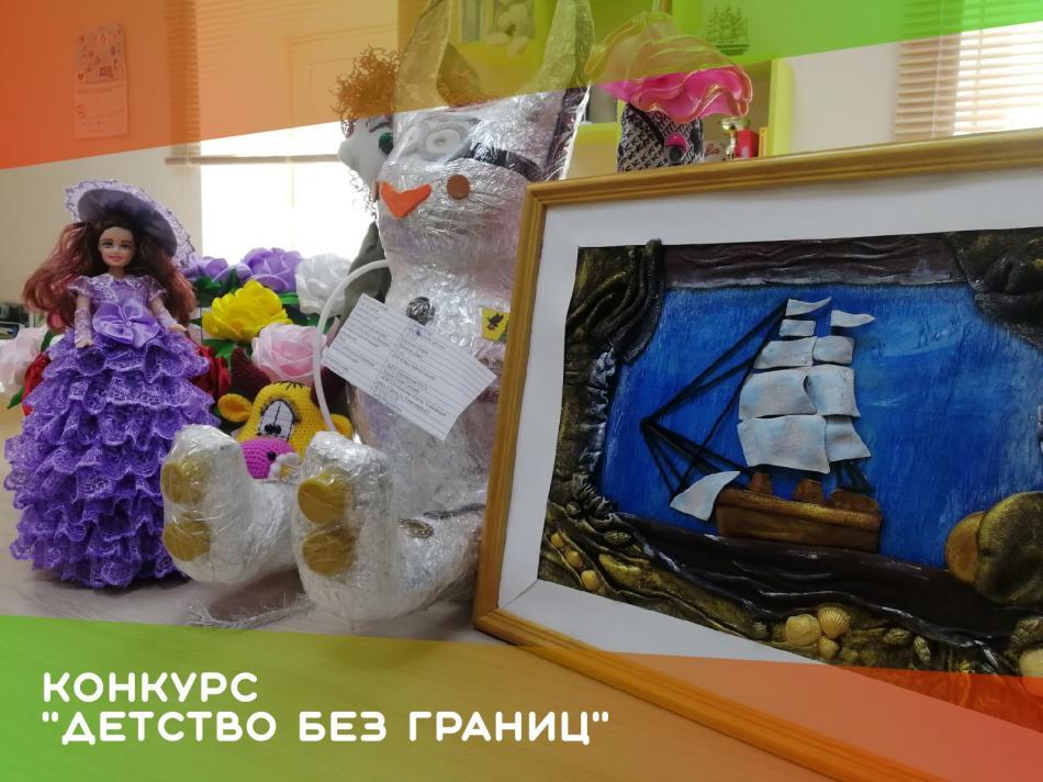 """В Оренбурге подводят итоги регионального этапа Международного конкурса """"Детство без границ""""."""
