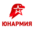 Всероссийское детско-юношеское военно-патриотическое общественное движение «ЮНАРМИЯ.jpg