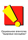 Оренбургская региональная общественная организация «Социальное агентство «Здоровье молодежи».jpg