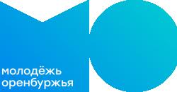 Департамент молодежной политики Оренбургской области.png