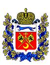 Комиссия по делам несовершеннолетних и защите их прав Оренбургской области.jpeg